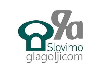 ForumZagreb-SlovimoGlagoljicom