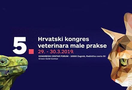5-Hrvatski-kongres-veterinara-male-prakse
