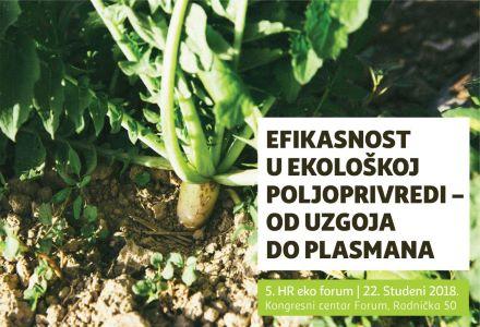 biovega eko forum